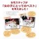 メイク(コスメ)ボックス!3面鏡付き ミントグリーン 通販売上2万セット突破!選べる5色! - 縮小画像4