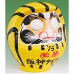 阪神タイガースだるま
