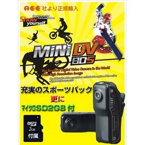 【小型カメラ】AEE(テック)小型デジタルビデオカメラ MD80S-BK - 拡大画像