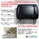 Cartion 新タイプ 7インチヘッドレストモニター グレーレザー - 縮小画像3