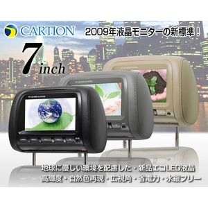 Cartion 新タイプ 7インチヘッドレストモニター ブラックレザー - 拡大画像