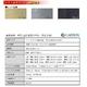 Cartion 新タイプ 7インチヘッドレストモニター ブラックレザー - 縮小画像5