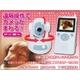 【小型カメラ】安心モニター ベビー・ 赤ちゃん・ペット・防犯・来店・来客・介護・ビジネスなどに ワイヤレスカメラで遠隔操作 - 縮小画像3