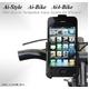 Ai-Style Ai4-BIKe  iPhone4専用 バイク・自転車用ホルダー 【Ai-Bike】 - 縮小画像1