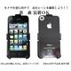 Ai-Style Ai4-BIKe  iPhone4専用 バイク・自転車用ホルダー 【Ai-Bike】 - 縮小画像3