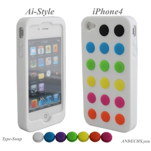 Ai-Style Series iPhone4 シリコンケース Type Swap【Ai4-Swap-White】ホワイト - 拡大画像