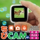 【小型カメラ】液晶ファインダー付 デジタル ビデオカメラ ちびカムHD G200 - 縮小画像1