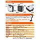 【小型カメラ】液晶ファインダー付 デジタル ビデオカメラ ちびカムHD G200 - 縮小画像4