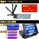 トリビュート 車載モニター 7インチ1DINインダッシュモニター タッチパネル・DVD・USBスロット搭載機 - 縮小画像6