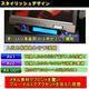 トリビュート 車載モニター 7インチ1DINインダッシュモニター ブルーイルミネーシaョン搭載 ID-S1701 - 縮小画像5
