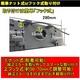 トリビュート 車載モニター 3.8インチルームミラーモニター 左画面 イルミネーションタッチボタン搭載タイプ BM-E3801L - 縮小画像5