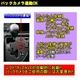 トリビュート 車載モニター 3.8インチルームミラーモニター 左画面 イルミネーションタッチボタン搭載タイプ BM-E3801L - 縮小画像6