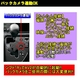 トリビュート 車載モニター 3.8インチルームミラーモニター 右画面 イルミネーションタッチボタン搭載タイプ BM-E3801R - 縮小画像6