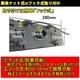 トリビュート 車載モニター 3.5インチルームミラーモニター ダブル画面搭載タイプ BM-E3501ND - 縮小画像4