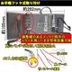 トリビュート 車載モニター 10.2インチルームミラーモニター タッチボタン搭載タイプ BM-I1021 - 縮小画像6