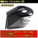 トリビュート 車載モニター 9.2インチフリップダウンモニター 電動タイプ FL-E0901A - 縮小画像4