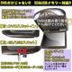 トリビュート 車載モニター 12.1インチフリップダウンモニター DVDプレーヤー・SDスロット搭載タイプ FL-I1211D - 縮小画像4