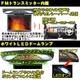 トリビュート 車載モニター 12.1インチフリップダウンモニター DVDプレーヤー・SDスロット搭載タイプ FL-I1211D - 縮小画像6