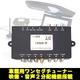 トリビュート 車載用ワンセグチューナー 分配器機能搭載タイプ TR-SI001 - 縮小画像1