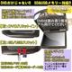 トリビュート 車載モニター 12.1インチフリップダウンモニター DVDプレーヤー・SDスロット搭載タイプ FL-I1212D - 縮小画像4