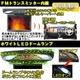 トリビュート 車載モニター 12.1インチフリップダウンモニター DVDプレーヤー・SDスロット搭載タイプ FL-I1212D - 縮小画像6