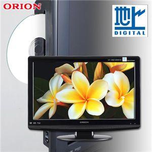 ORION(オリオン) 22V型DVD内蔵地デジ液晶テレビ LTD22V-EW1 - 拡大画像