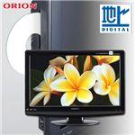 ORION(オリオン) 22V型DVD内蔵地デジ液晶テレビ LTD22V-EW1
