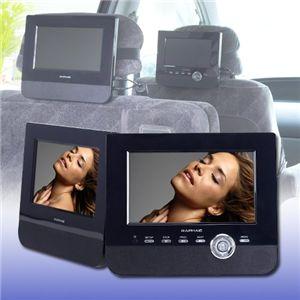 RAPHAIE(ラファイエ) 7型 DVDツインモニターキット LTD7V-W2 - 拡大画像