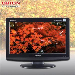 ORION(オリオン) 19V型インターネット機能付 地上波デジタル液晶テレビ ROB19V-1 ROBRO(ロブロ) - 拡大画像