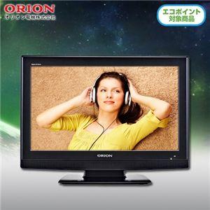 ORION 26型地デジ液晶テレビ LD26V-D70  - 拡大画像