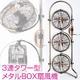 3連タワー型メタルBOX扇風機 KBM-2381 ブロンズ - 縮小画像1