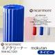 nearmore(ニアモア) Air Cleaner エアクリーナー mokutan NM-AC1001 ネイビー - 縮小画像1