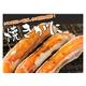ボイルずわい蟹 4Lサイズ どーんと2kg!(5〜6肩)  - 縮小画像3