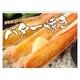 ボイルずわい蟹 4Lサイズ どーんと2kg!(5〜6肩)  - 縮小画像4