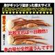 【訳あり】極太♪生ずわい蟹どーんと5kg!「15肩前後」 - 縮小画像5