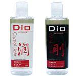Dio ローション 潤×剛 (2本セット)