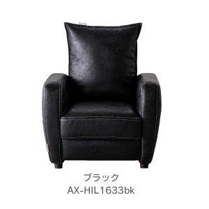 ATEX(アテックス) 家庭用電気マッサージ器 ルルド エアもみマッサージソファ LX(ラグジュアリー) AX-HIL1633bk  ブラック - 拡大画像