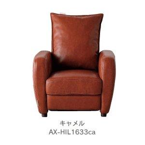 ATEX(アテックス) 家庭用電気マッサージ器 ルルド エアもみマッサージソファ LX(ラグジュアリー) AX-HIL1633ca  キャメル - 拡大画像