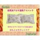 寝ながら目元のセルフケア 自然派アロマ温熱アイパック レンジ使用(繰り返し使える)ベージュ&黄色の花柄 - 縮小画像1
