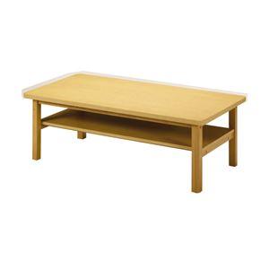 センターテーブル/ローテーブル 【ナチュラル】 幅1200mm 木製脚付き 棚板付き 〔リビング ダイニング〕 組立品 - 拡大画像