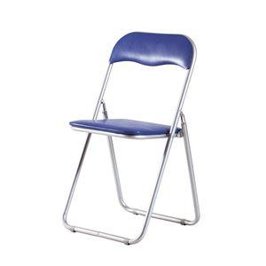 折りたたみ椅子/折り畳み椅子 【ブルー】 幅440×奥行465×高さ815mm スチールフレーム 〔リビング〕 完成品 - 拡大画像