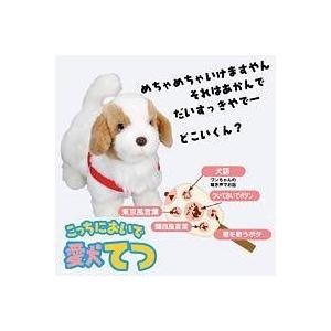 こっちにおいで 愛犬てつ - 拡大画像