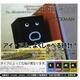 タカラトミー CLOCKMAN(クロックマン) B型 - 縮小画像2