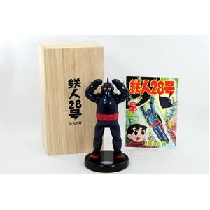 アンティークフィギュア アンチモニー製 鉄人28号 通販限定愛蔵版セット - 拡大画像