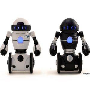 オムニボット(Omnibot)シリーズ Hello! MiP(ハローミップ) White ver. - 拡大画像