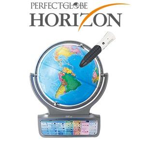 しゃべる地球儀 パーフェクトグローブ ホライズン HORIZON - 拡大画像