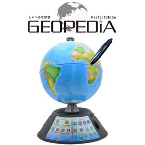 しゃべる地球儀 パーフェクトグローブ ジオペディア GEOPEDIA - 拡大画像