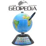 しゃべる地球儀 パーフェクトグローブ ジオペディア GEOPEDIA