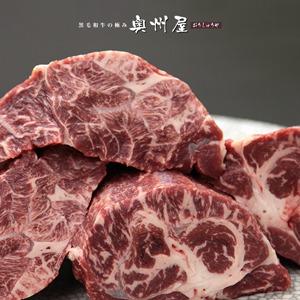 黒毛和牛A4・A5等級スネ肉 1kg (500g×2パック) - 拡大画像