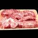 黒毛和牛A4・A5等級スネ肉 1kg (500g×2パック) - 縮小画像2